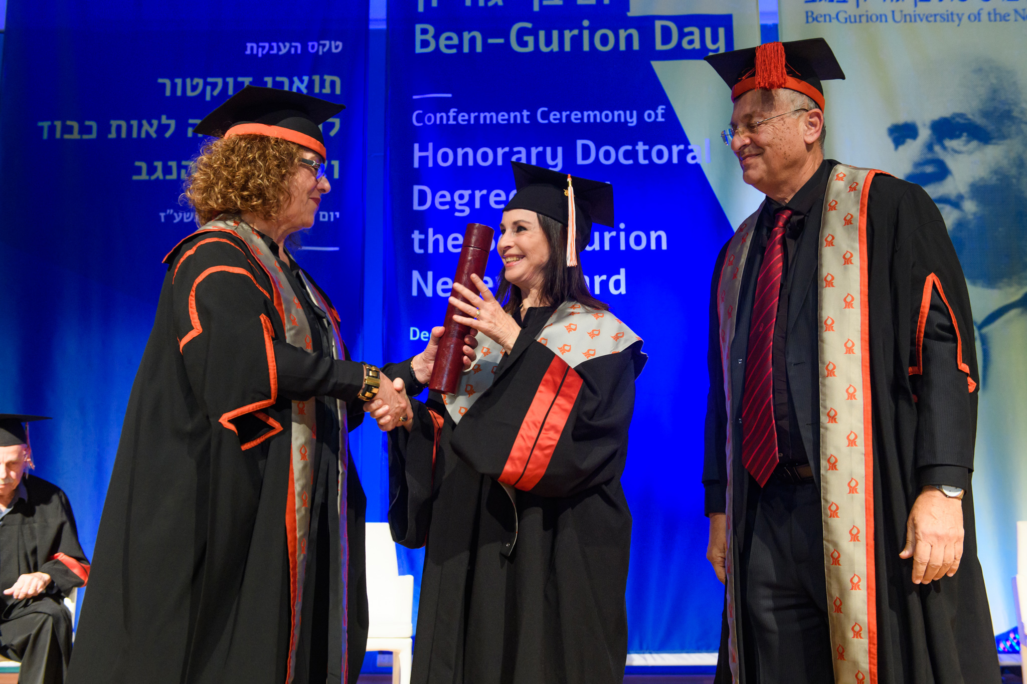 Nurit Hirsh Ben-Gurion Day 2016