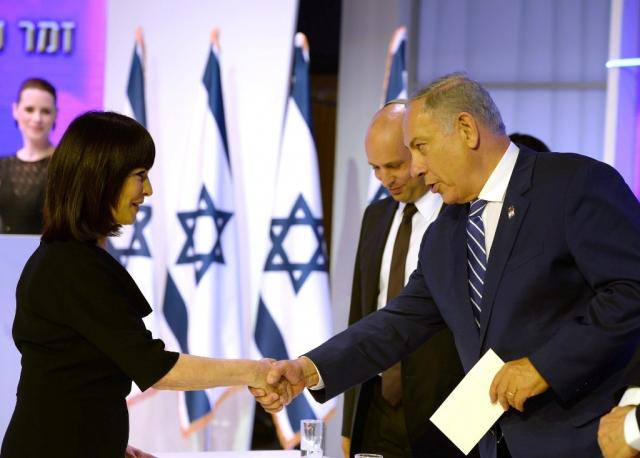 נורית הירש פרס ישראל עם בנימין נתניהו ונפתלי בנט