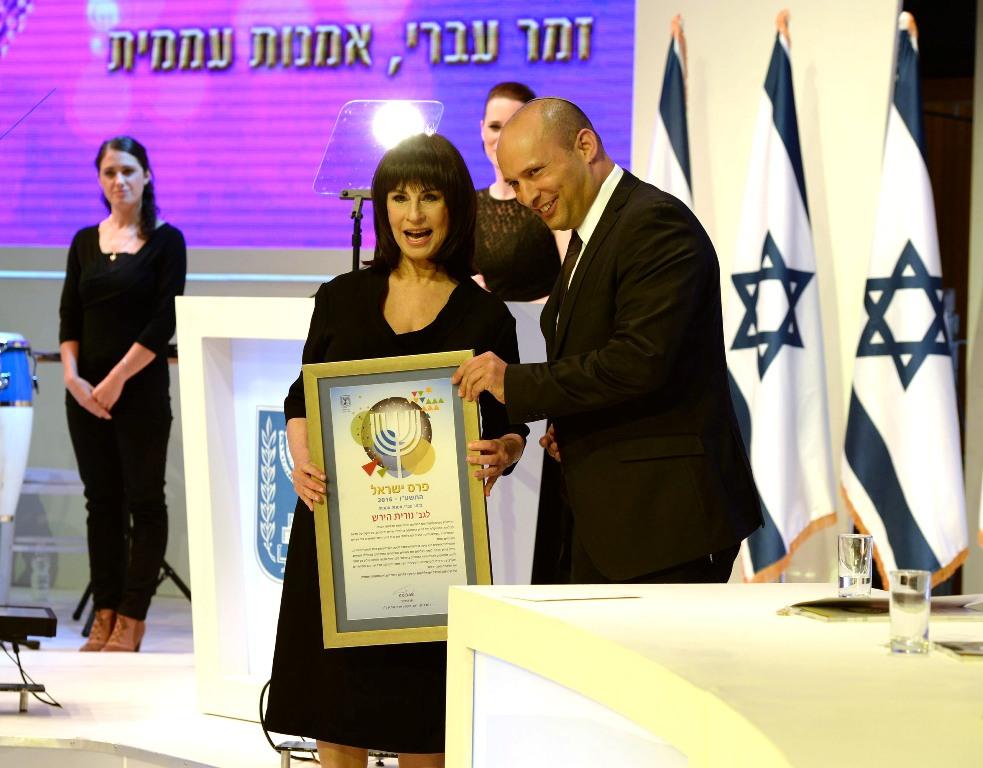 נורית הירש פרס ישראל 2016 עם נפתלי בנט