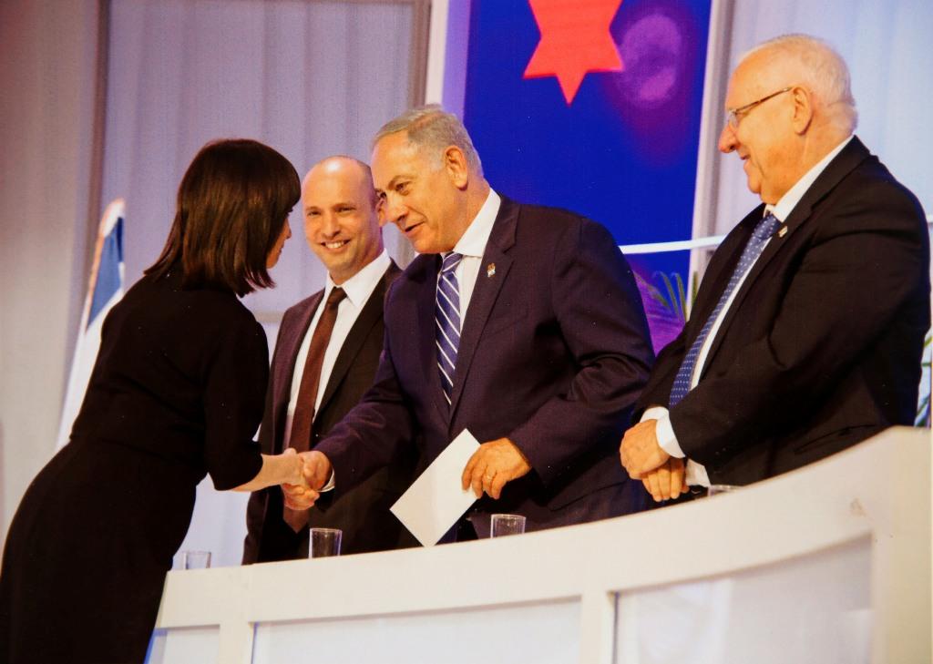 נורית פרס ישראל עם בנימין נתניהו רובי ריבלין ונפתלי בנט