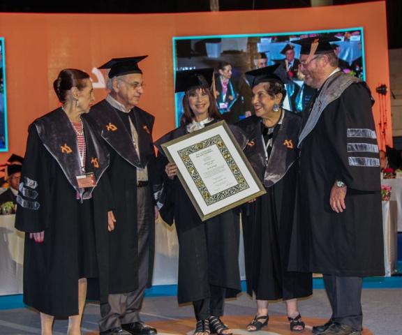 נורית הירש דוקטור לשם כבוד מטעם אוניברסיטת בר-אילן  2016