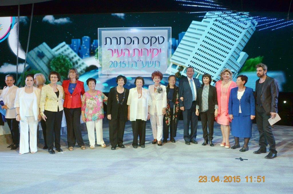 נורית הירש יקירת העיר תל אביב 2014