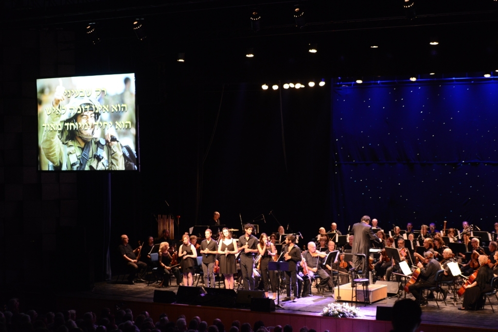מחווה לנורית בתיאטרון חיפה עם הסימפונית חיפה