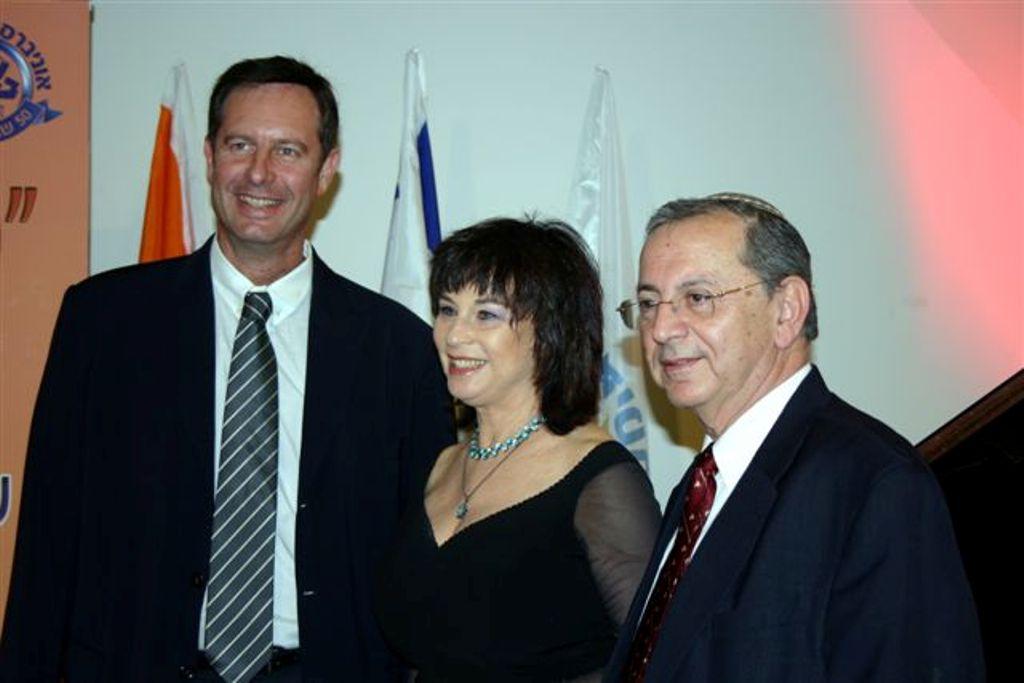 נורית הירש עם פרופ' משה קוה בערב הוקרה בבר-אילן