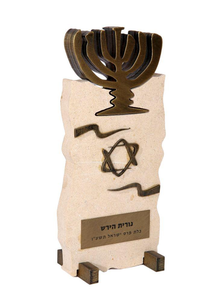 נורית פסל פרס ישראל 2016